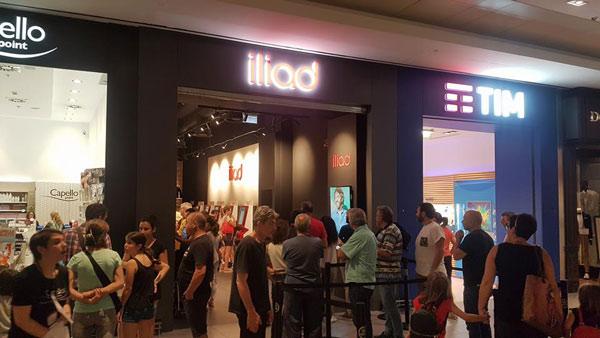 Fila Iliad Store