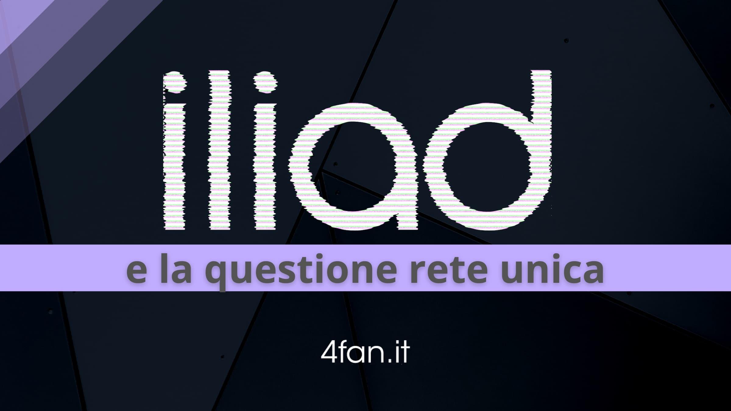 Iliad e la questione rete unica